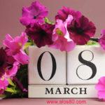 Imagenes lindas con Mensajes de 8 de Marzo