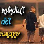 Frases Dia mundial del Hermano 5 de Septiembre